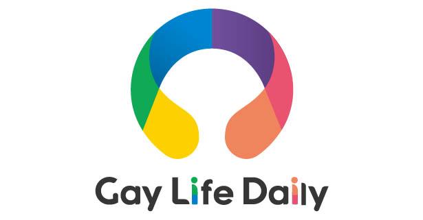 多言語Gay情報サイト『Gay Life Daily』スタート!